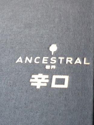 Ancestral