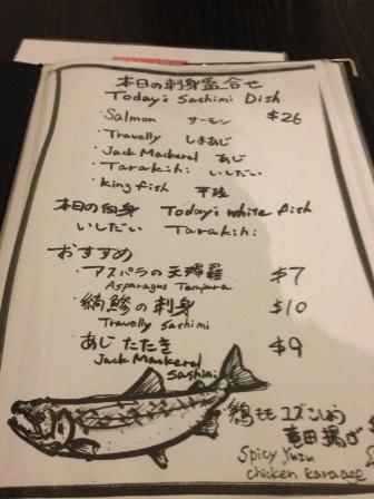 Tatsushi menu